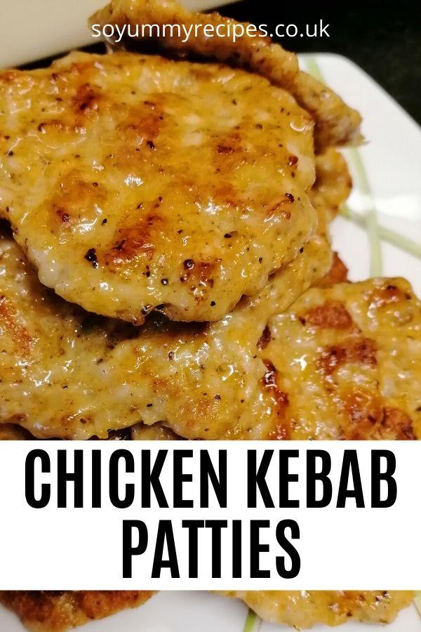 Pakistani chicken kebab patties with an overlay text