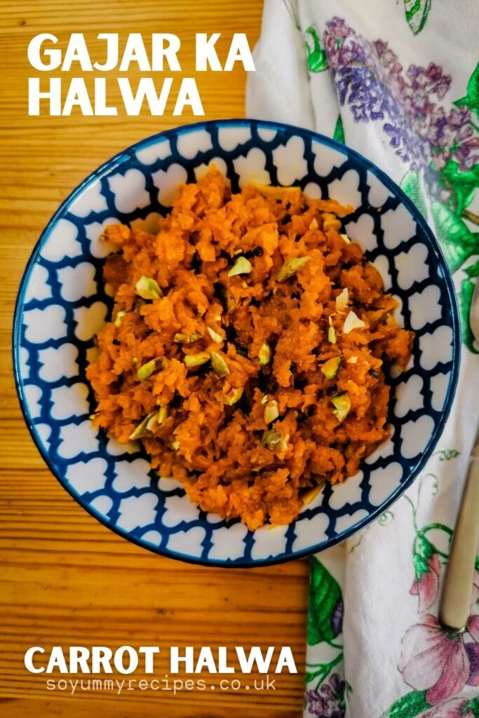 a bowl of gajar ka halwa with overlay text